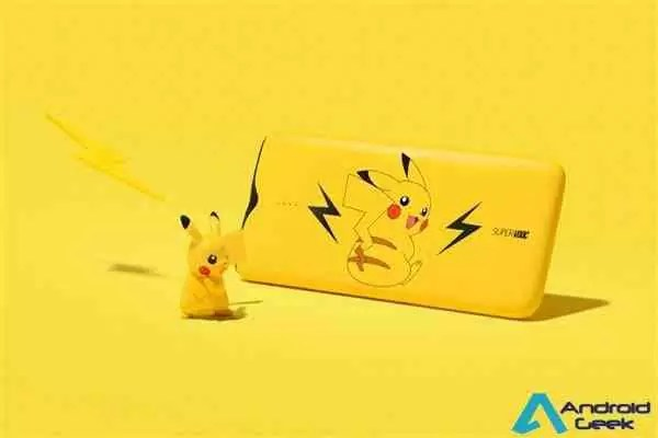 Power Bank Pikachu com SuperVOOC da Oppo lançada 3