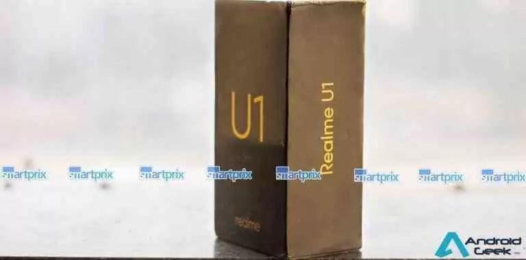 Realme U1 com Helio P70, bate o Honor 8X e Redmi Note 6 Pro no AnTuTu 2
