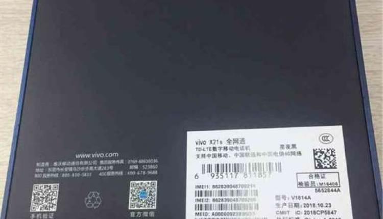 Fotos de unbox revelam o Vivo X21S com sensor de impressão digital no ecrã 6