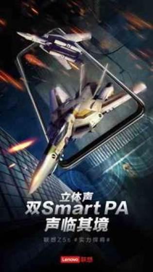 Cartazes de teaser da Lenovo para Z5s