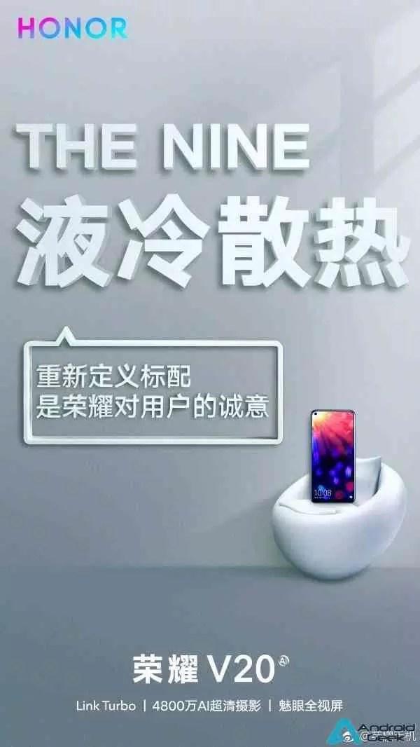 Honor V20 com tecnologia NINE COOLde refrigeração 2
