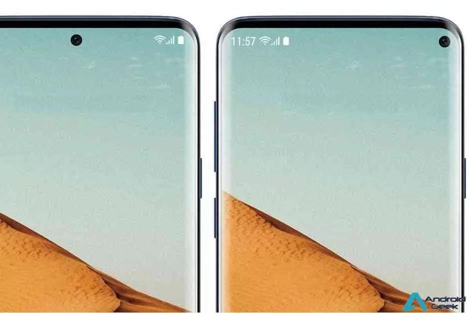 Protetor ecrã Galaxy S10 mostra um buraco de selfie mais elegante no Display do que no A8s 2