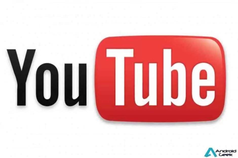 YouTube adopta novas medidas para protecção de menores na plataforma 1