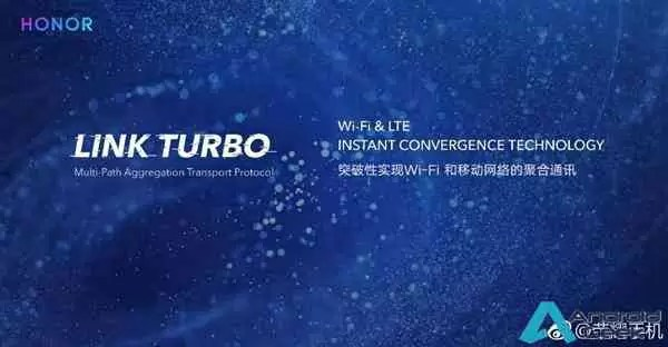 Honor anuncia tecnologia Link Turbo que aumenta a cobertura de rede Wi-Fi / móvel 1