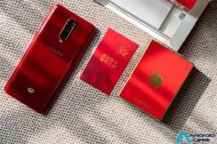Oppo lança o OPPO R17 e o R17 Pro New Year Edition na China 2