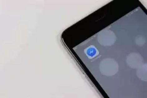 Atualização Facebook Messenger apresenta novo modo de selfie e adesivos AR 1