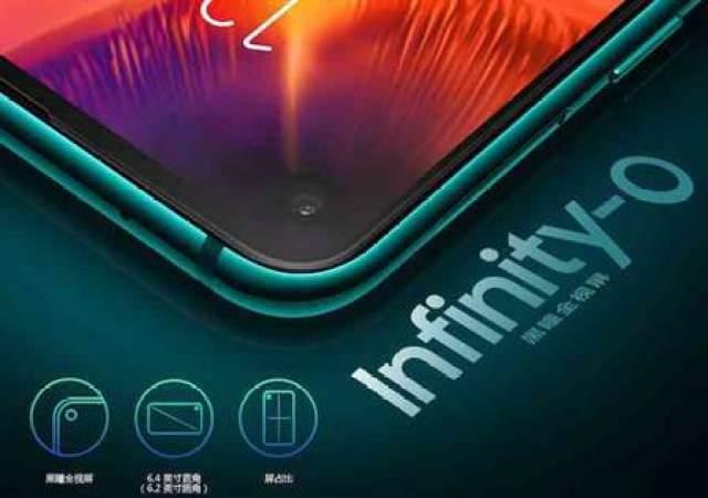 Samsung lança o Galaxy A8s com ecrã Infinity-O 1