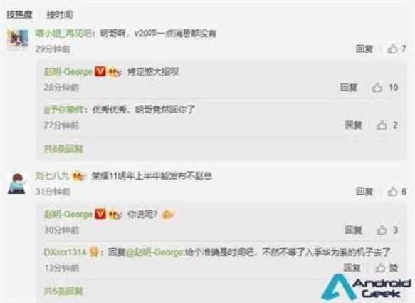 Honor V20 e Honor 11 vão chegar no próximo ano - Zhao Ming confirma 5