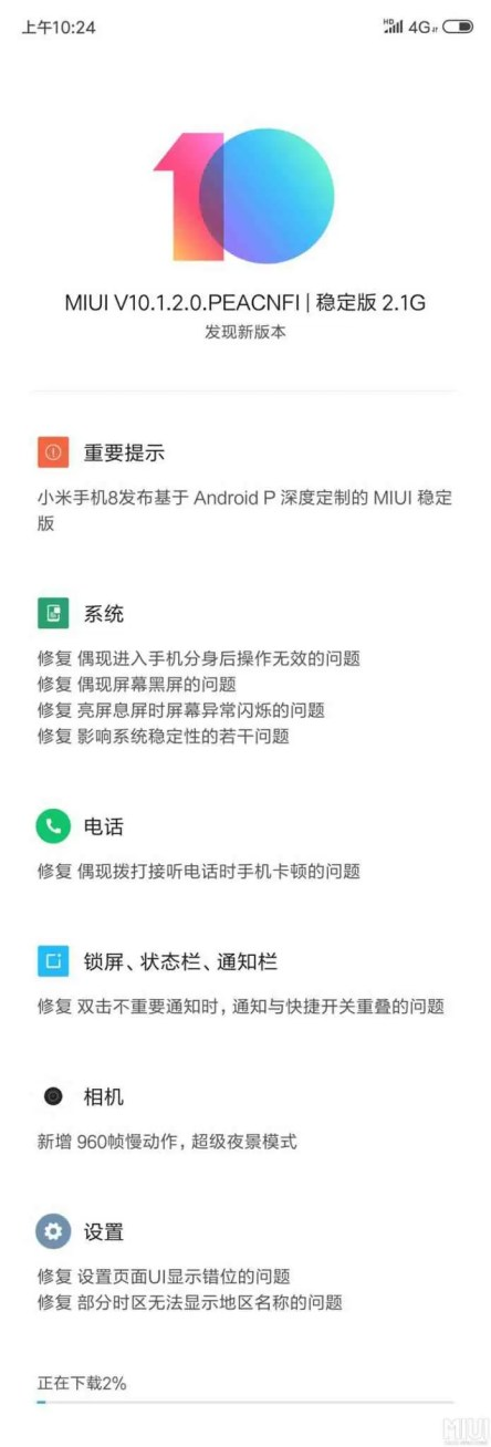 MIUI 10.1 Android 9 Pie Mi 8