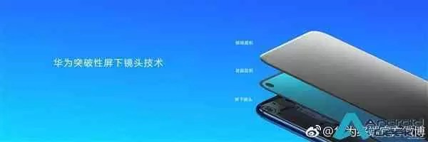 Huawei Nova 4 com câmara num buraco no ecrã já está à venda 3