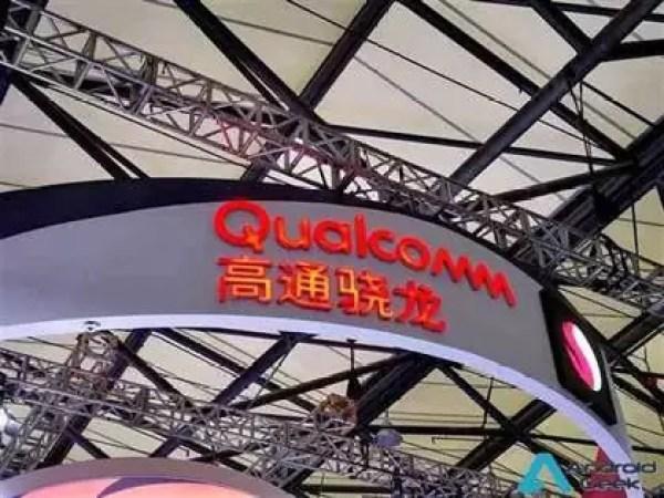 Aquisição da Qualcomm NXP