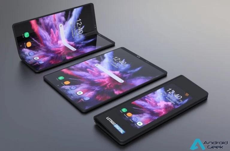 Samsung Galaxy Fold pode ser o nome do primeiro telefone dobrável da empresa 1