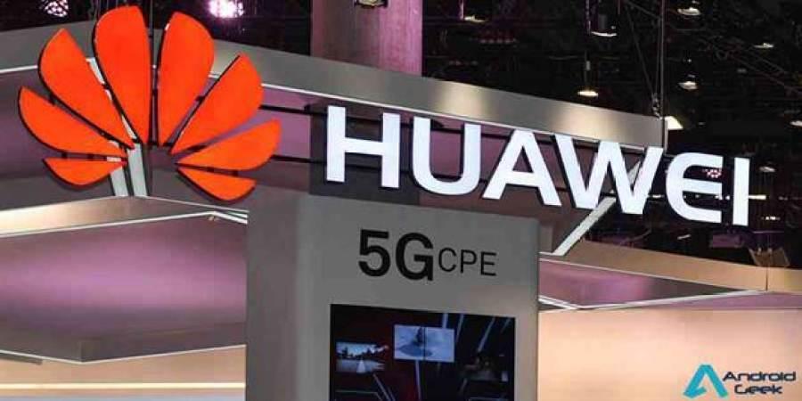 Huawei não tolera mais acusações sem fundamento dos EUA apenas porque não conseguem competir com o seu 5G 2