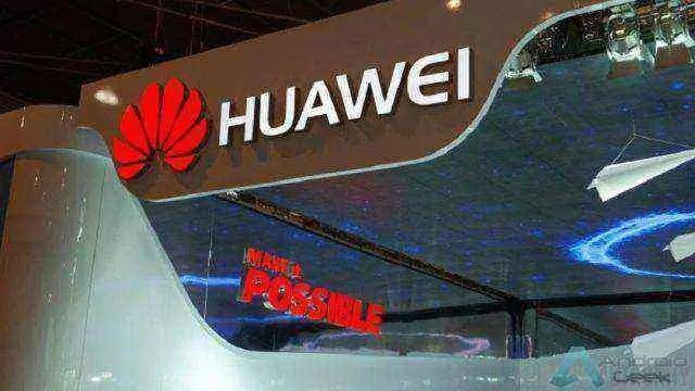 huawei-logo-mwc-2015-850-840x473-640x360.jpg