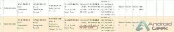 Huawei P30 / P30 Pro recebem certificação 3C com carregamento rápido de 40W 6