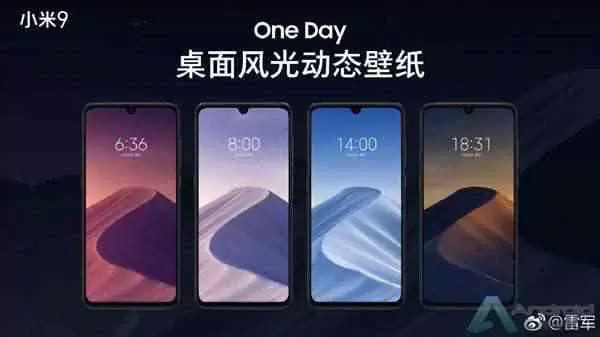 Xiaomi Mi 9 com modo escuro especial economiza até 83% de energia 1