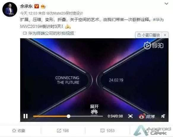 O telefone dobrável 5G da Huawei tem mais surpresas reservadas 3