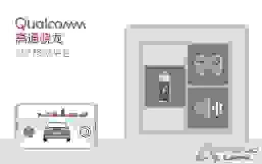 Qualcomm mostra Interpretação Oficial do Snapdragon 712 1