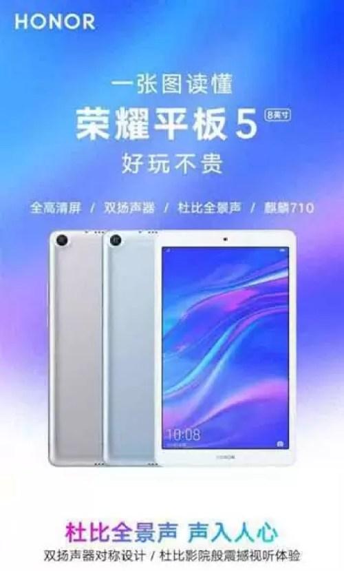 Honor Tab 5 lançado com ecrã de 8 polegadas e bateria de 5.100 mAh 5