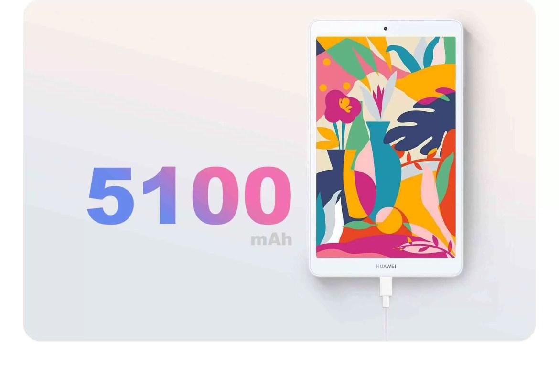 Bateria do Huawei MediaPad M5 Youth Edition