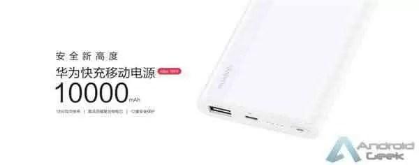 Huawei lança um PowerBank de 10000 mAh com carga rápida bidirecional de 18W 1