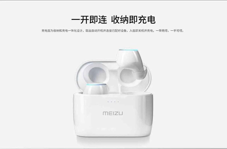 Meizu POP 2