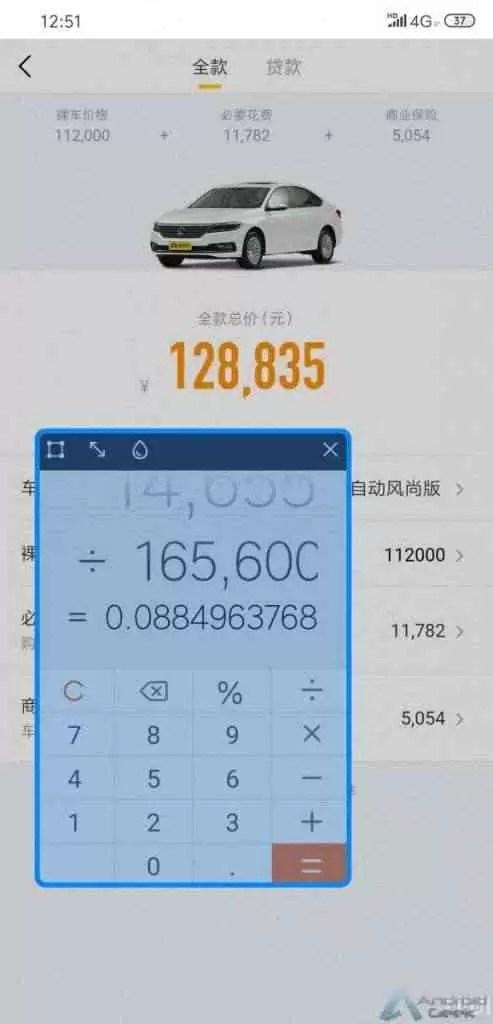 MIUI 9.4.16 adiciona uma calculadora flutuante no beta fechado 2