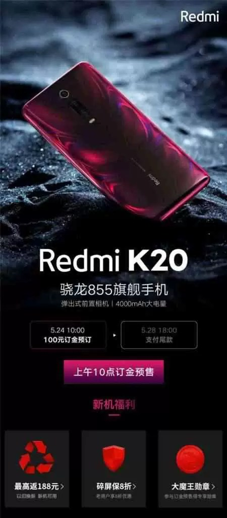 Pré-venda Redmi K20