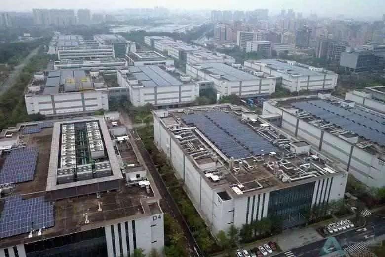 Campus da fábrica da Huawei em Dongguan