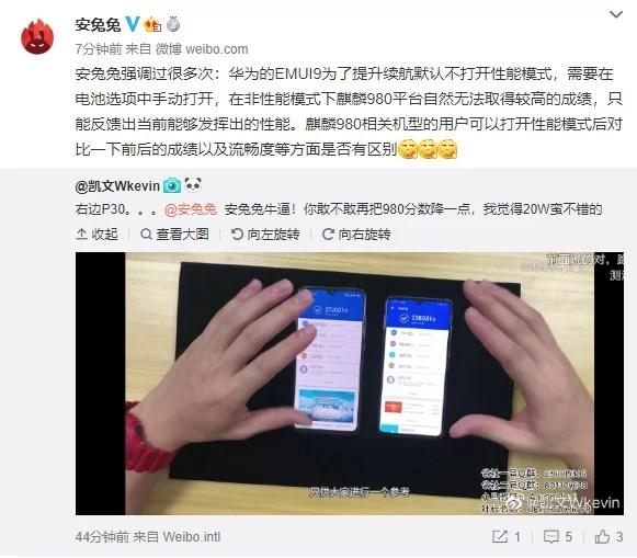 Pontuação AnTuTu do Huawei P30 Pro