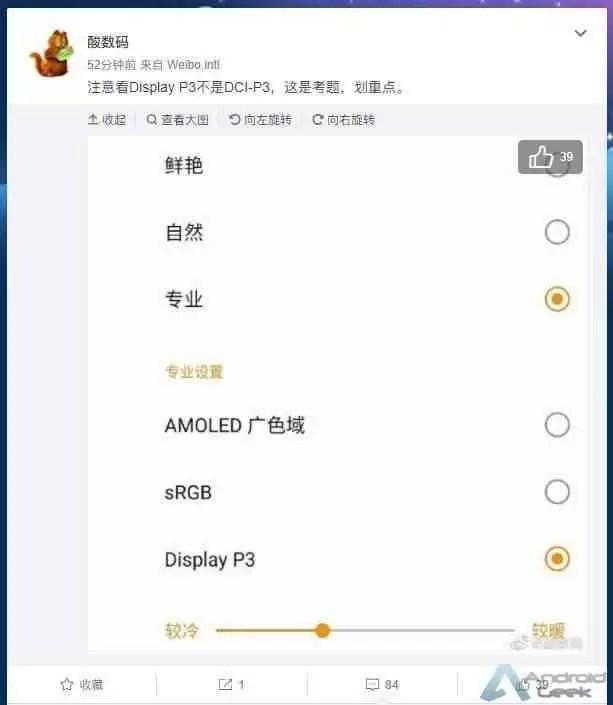 OnePlus 7 vem com um ecrã P3: O que é isso? 2