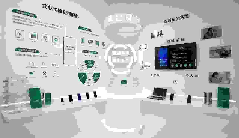 Oppo Enterprise Edition Exibition