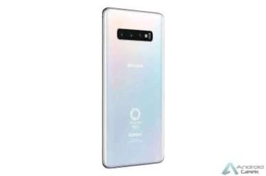 Galaxy S10 Edição Jogos Olímpicos