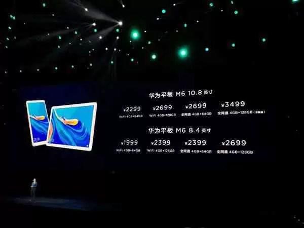 Huawei MediaPad M6 lançado oficialmente, som e ecrã incríveis 3