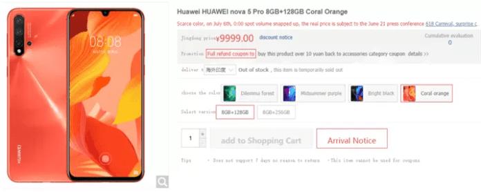 Huawei Nova 5 Pro JD