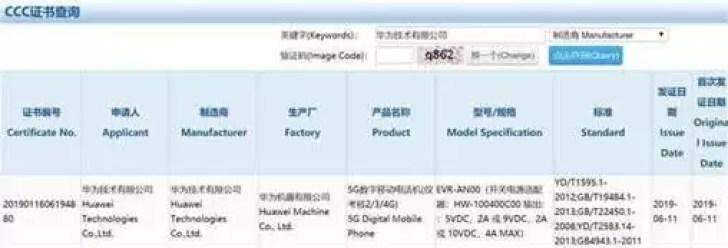 Huawei Mate 20 X 5G passa por certificação 3C na China 1