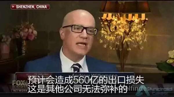 Proibição dos EUA à Huawei pode causar perdas de exportação de US $ 56 mil milhões e afetar 74 mil empregos 1