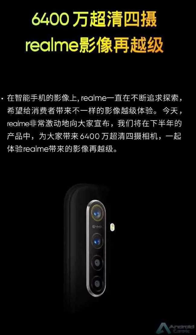 Realme 64PMP Quad Camera Phone