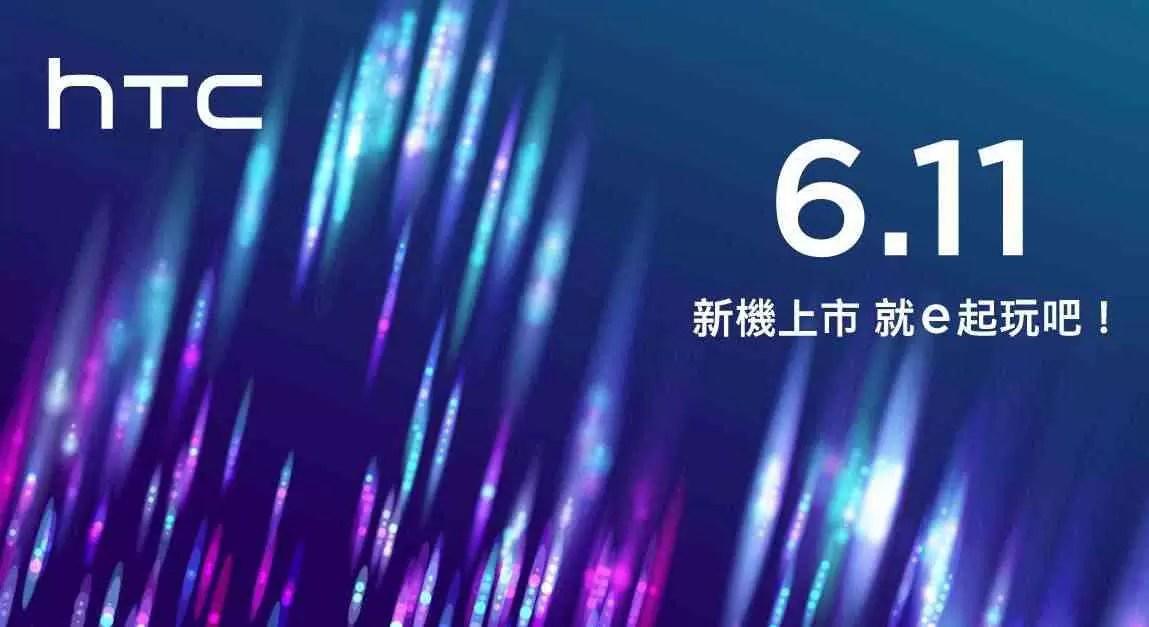 HTC aguenta-se um pouco mais e anuncia um novo evento a 11 de junho 1