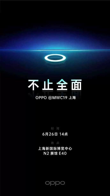 Oppo MWC19 em Xangai