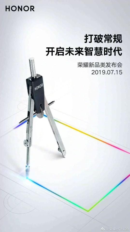 Cartaz afirma que novo produto Honor, será lançado a 15 de julho 1