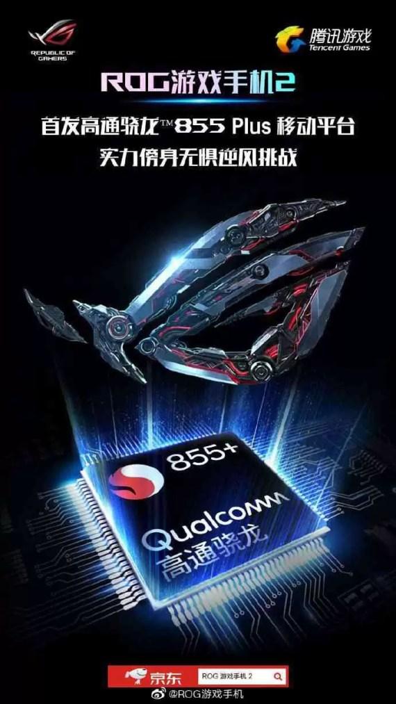 ASUS ROG 2 + Snapdragon 855 Plus