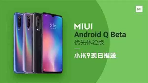 Xiaomi Mi 9 Android Q Priority Experience Version