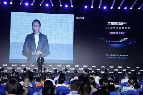 Honor presidente George Zhao fala sobre tela inteligente