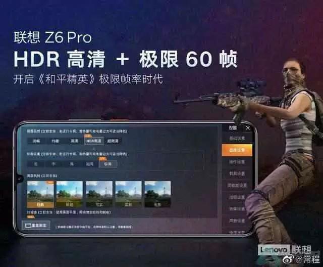 Jogo Lenovo Z6 Pro HDR + 60fps para a paz