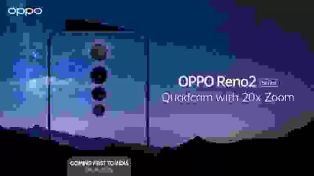 """""""opo-reno-2-oficial-teaser"""