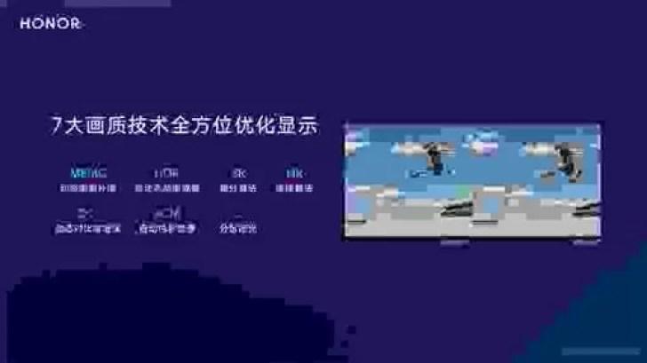Honor TV Smart Screen e Smart Screen PRO lançadas oficialmente 4