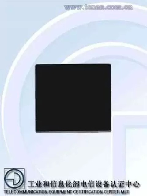 Huawei Mate X frente do TENAA