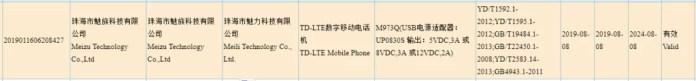 Anúncio Meizu 16s Pro 3C