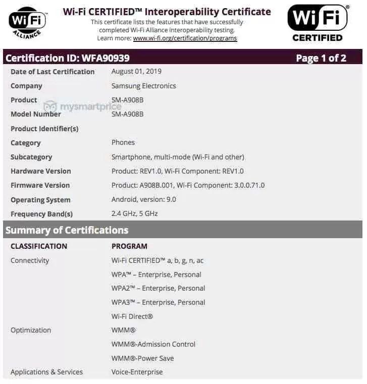 Samsung Galaxy A90 5G visto em certificação 1